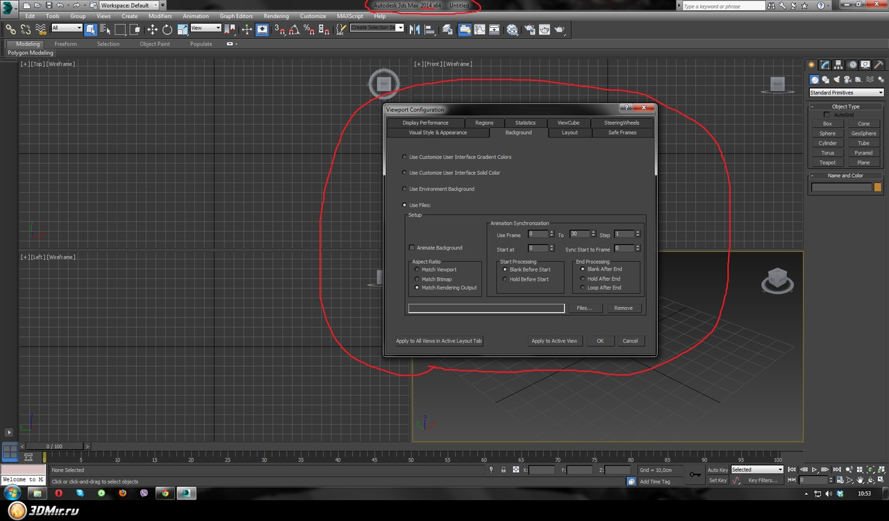 Background image 3ds max viewport -  Viewport Background Lock Zoom Pan Max2014