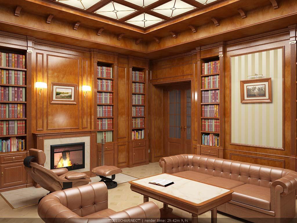 Библиотека в дневнике санаторий для знаменитостей.