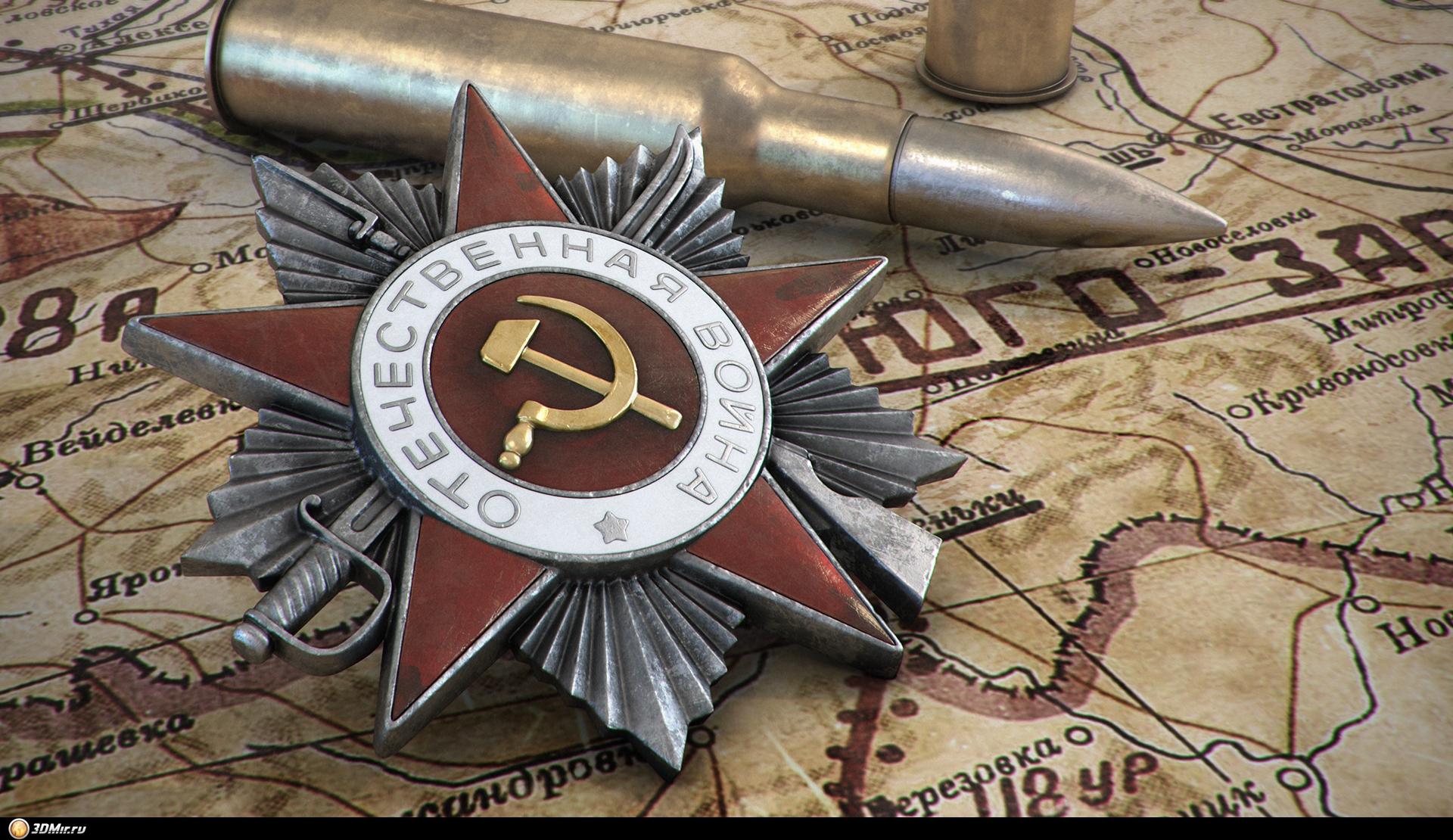 СССР «исключили» из числа победителей Второй мировой войны