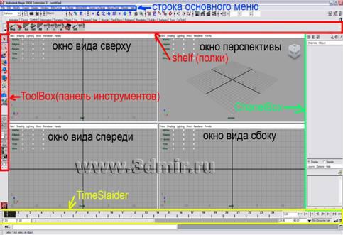 D:\проэкты\!Проэкты\Методическое пособие\интерфейс.jpg